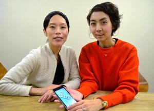 がん闘病中に不妊治療 経験者の女性2人、アプリ開発中
