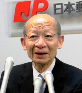 日本郵政、誤算の買収 豪子会社巡り巨額の損失計上へ