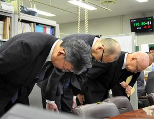 商工中金の不正融資414億円 本部も隠蔽関与