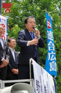 「権力の告発者を潰す国。嫌な空気だ」民進・野田幹事長