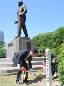 自民派閥「宏池会」、60年記念行事 5人目の首相は?