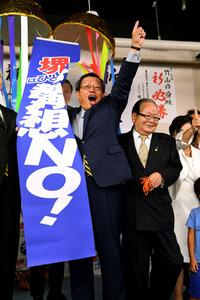 堺市長選、現職の竹山氏3選 維新2連敗、総選挙に影響