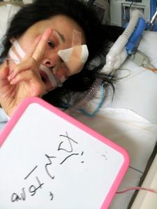 脳出血後、女性は意識が戻って字を…