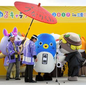 千葉県成田市の「うなりくん」が1位に ゆるキャラGP