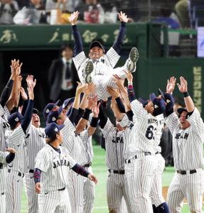 侍ジャパン、韓国破り初優勝 3戦全勝、MVPは外崎