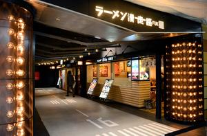 福岡空港に「ラーメン滑走路」 全国の人気9店並ぶ