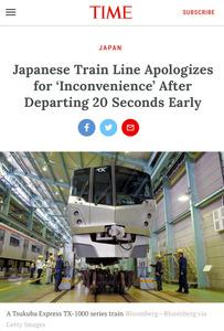 20秒早く電車出発、謝罪はやりすぎ? 海外から大注目