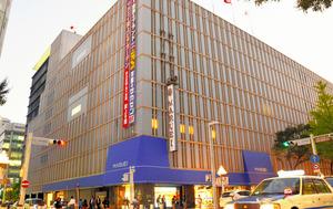しにせ百貨店の丸栄、来年6月にも閉店 創業400年余