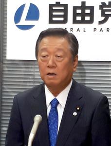 自由・小沢氏「施政演説、姿勢がおかしいっつってんだ」