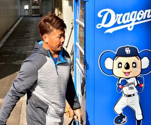 松坂大輔、中日の入団テストに合格 背番号は「99」