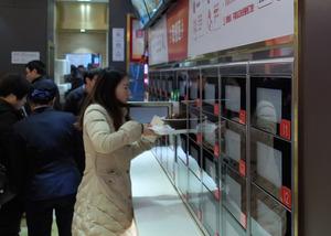 中国、異形の技術革新 個人情報も「どうせ人の手に…」
