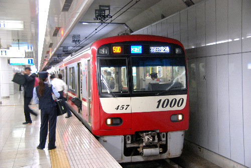 写真:京急電鉄=羽田空港駅