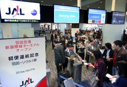 写真:新国際線旅客ターミナルから出発する人たち=21日午前8時8分、羽田空港、遠藤啓生撮影