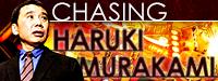 Chasing Haruki Murakami