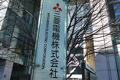 【Asahi.com article】【Today's English】Superior's role in suicide of rookie employee under investigation