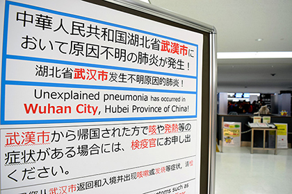 【Asahi.com article】【Today's English】1st coronavirus case confirmed in Japan in man back from China