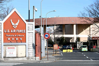 【Asahi.com article】【Today's English】High level of unsafe chemicals found in well near Yokota base
