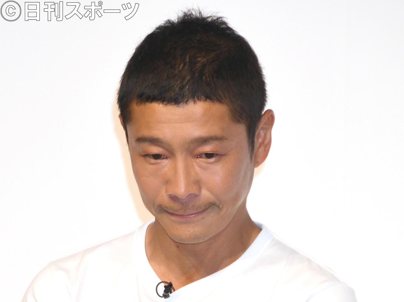 前澤友作氏、一部週刊誌の行き過ぎ取材に自粛求める