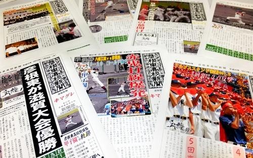 速報新聞「キマグレ」