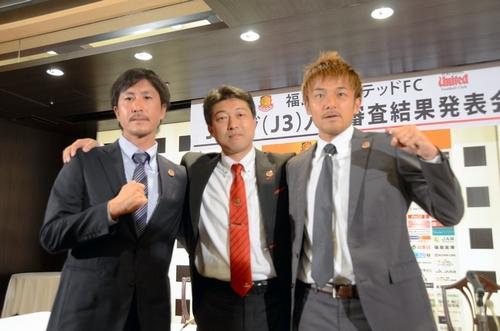 写真・図版  J3参入が決まり喜び合う(左から)時崎悠監督、鈴木勇人代表