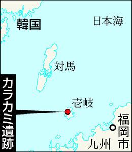 日本史ニュース速報 4YouTube動画>9本 ->画像>207枚