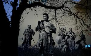 写真・図版 東宝スタジオに勢ぞろいする侍たち。左から稲葉義男、三船敏郎、加東大介、千... (映
