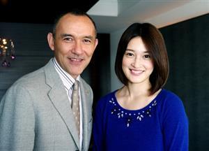 20代はいま)宮澤ミシェル・成良さん<b>父娘</b>が語る:朝日新聞デジタル