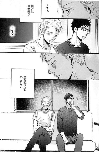 ゲイ 漫画 昭和