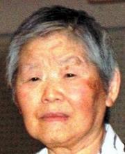 栗原貞子 - Sadako Kurihara