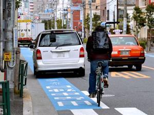 自転車レーン、注目度加速 都 ...