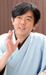 金谷俊一郎さん