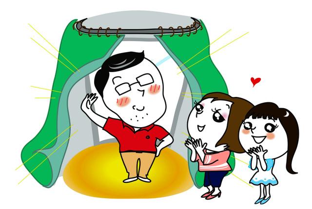 imagenes , historias , frases , mensajes , para el dia del padre , historias en japon