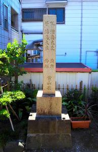 慶運寺(うらしま寺)にある浦島太郎と父の供養塔=横浜市神奈川区