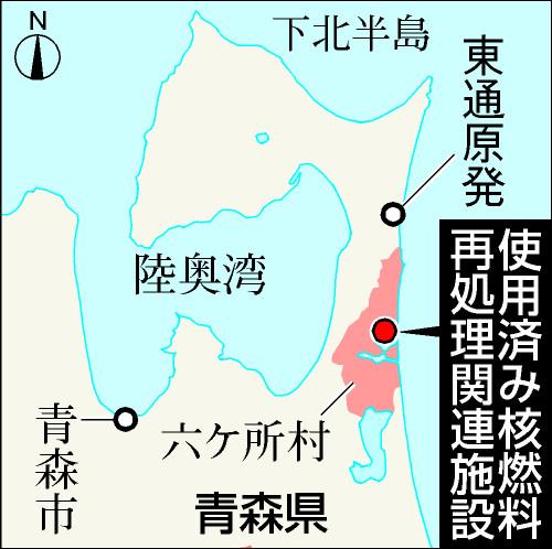 使用済み核燃料再処理関連施設の地図