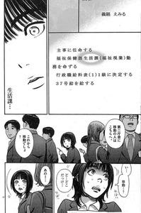 (C)柏木ハルコ/小学館
