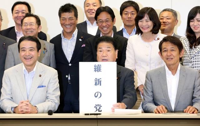 大阪の都構想は夢のまた夢。 - ...