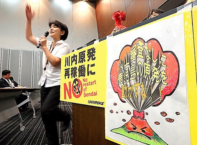 川内原発の再稼働に反対し、抗議の集会が開かれた=10日、東京・永田町、内田光撮影