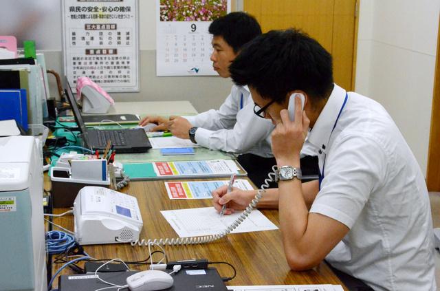 小倉北署に開設された「臨時暴力団被害集中相談室」。捜査員自ら電話相談に応... 暴力団相談、最多