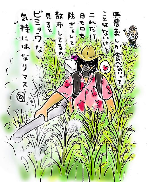 内澤旬子の画像 p1_33
