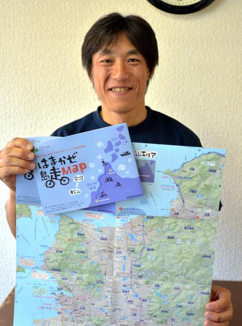 マップを紹介する製作担当者の ... : 朝日自転車 : 自転車の