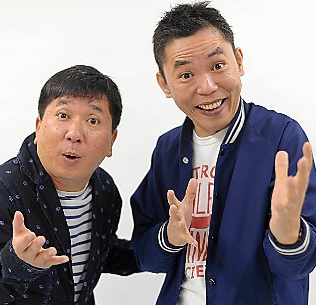田中裕二 (お笑い芸人)の画像 p1_4