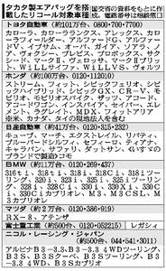 http://www.asahicom.jp/articles/images/AS20141123000040_commL.jpg