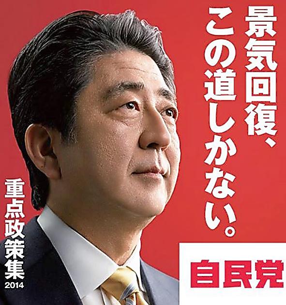 ナチス軍服騒動の欅坂46の責任者は東京五輪組織委員会の理事で開会式の演出にも関わるとみられると英ガーディアン紙 [無断転載禁止]©2ch.net YouTube動画>37本 ->画像>183枚