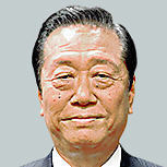 小沢一郎氏(生活)当選 岩手4区