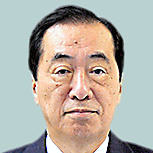 菅直人氏(民主)、東京18区で敗れる