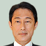 岸田文雄氏(自民)当選 広島1区
