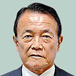 麻生太郎氏(自民)当選 福岡8区