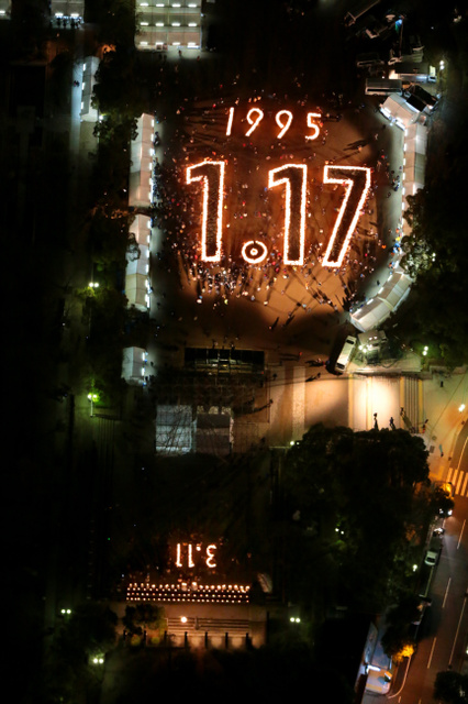 震災から20年を迎え、東遊園地には竹灯籠(どうろう)で作られた1.17と3.11の文字が浮かび上がった=17日午後6時40分、神戸市中央区、山本正樹撮影、朝日新聞社ヘリから