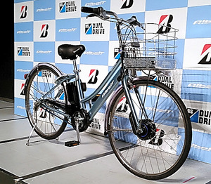 ... ブリジストン 自転車 - 【熱い