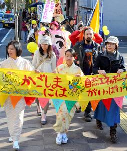 「川内原発の再稼働ノー」 鹿児島で3千人が集会